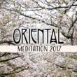 Meditation Kinesisk mantra