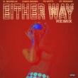 K. Michelle Either Way (feat. Chris Brown, Yo Gotti, O.T. Genasis) [Remix]