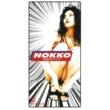 NOKKO 天使のラブソング