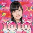 つりビット 1010~とと~(安藤咲桜Ver.)