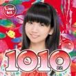 つりビット 1010~とと~(聞間彩Ver.)