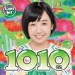 つりビット 1010~とと~(小西杏優Ver.)