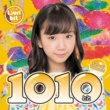 つりビット 1010~とと~(竹内夏紀Ver.)