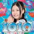 つりビット 1010~とと~(長谷川瑞Ver.)