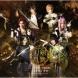 刀剣男士 formation of 三百年 ミュージカル『刀剣乱舞』 ~三百年の子守唄~(通常盤)