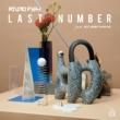 RADIO FISH LAST NUMBER (feat.中元日芽香(乃木坂46))