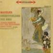 Leonard Bernstein Rückert-Lieder: 2. Ich atmet' einen linden Duft (Remastered)