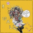 Ron Gallo Sorry Not Everybody Is You