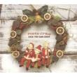 KICK THE CAN CREW クリスマス・イブ Rap