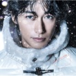 DEAN FUJIOKA Let it snow!