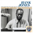 Hank Jones Thad's Pad