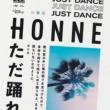 HONNE Just Dance