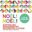 Australian Brandenburg Orchestra Once in Royal David's City [Live]