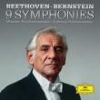 """ウィーン・フィルハーモニー管弦楽団/レナード・バーンスタイン Beethoven: Symphony No.9 In D Minor, Op.125 - """"Choral"""" - 4. Presto [Live]"""