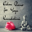 Kundalini Meditations (Yoga Music)