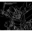 菊地 成孔 オリジナル・サウンドトラック「機動戦士ガンダム サンダーボルト」2/菊地成孔
