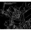オリジナル・サウンドトラック オリジナル・サウンドトラック「機動戦士ガンダム サンダーボルト」2/菊地成孔