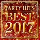 PARTY HITS PROJECT PARTY HITS BEST 2017