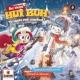 Der kleine Hui Buh 006/Verspuktes Weihnachten / Schreck zu Silvester