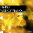 Weekly Piano ハイレゾ・ウィークリー・ピアノ Vol.8