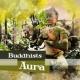 White Noise Meditation Buddhists Aura