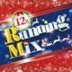 上田ゆうこ 恋人がサンタクロース (Running Mix)