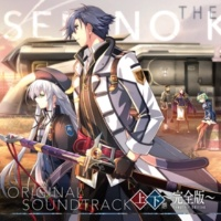 Falcom Sound Team jdk 英雄伝説 閃の軌跡III オリジナルサウンドトラック 上下巻 ~完全版~