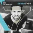 Shuja Don't Wanna Leave (Original Mix)