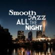 Smooth Jazz Park Jazz Instrumental Music