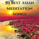 Reiki Nausicaa 50 Best Asian Meditation Songs - Most Relaxing Reiki Soothing Music for Healing & Meditation