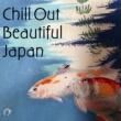 クリヤ・マコト Chill Out Beautiuful Japan