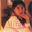 菊池桃子 Miroir -鏡の向こう側に-
