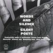 Silent Poets