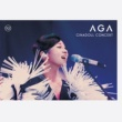 AGA Ha Luo [Live in Hong Kong / 2016]
