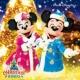 東京ディズニーシー 東京ディズニーシー(R) クリスマス・ウィッシュ2017
