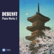 Monique Haas Debussy: Piano Works, Vol. 2