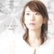 Suara トモシビ (acoustic version)