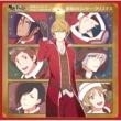 Various Artists ミュージカル・リズムゲーム『夢色キャスト』「聖夜のラブレター」 Song Collection 最後のロンリー・クリスマス