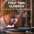 Richard Mills/Rosario La Spina/モンテカルロ・フィルハーモニー管弦楽団 Leoncavallo: Pagliacci / Act 1 - Vesti la giubba