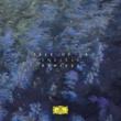 テイル・オブ・アス Endless [Remixes]