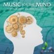 ヴァリアス・アーティスト Music For The Mind: Classical Music For Your Well-Being