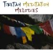 White Noise Meditation Meditation & Relaxation