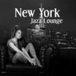 Gold Lounge Musique Saxophone et Piano Sensuelle