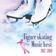 Charles Dutoit 決定盤!フィギュアスケート・ベスト 2017-2018