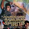 Kobaryo HARDCORE SAMURAI SPIRITS