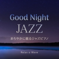 Relax α Wave Step Into The Bed (Take 2)
