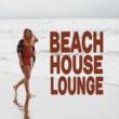 Deep House Lounge Laser Sounds