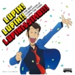 大野雄二 THE BEST COMPILATION of LUPIN THE THIRD 『LUPIN! LUPIN!! LUPINISSIMO!!!』