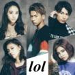 lol-エルオーエル- アイタイキモチ / nanana -special edition-