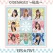 FES☆TIVE OIDEMASE!!~極楽~